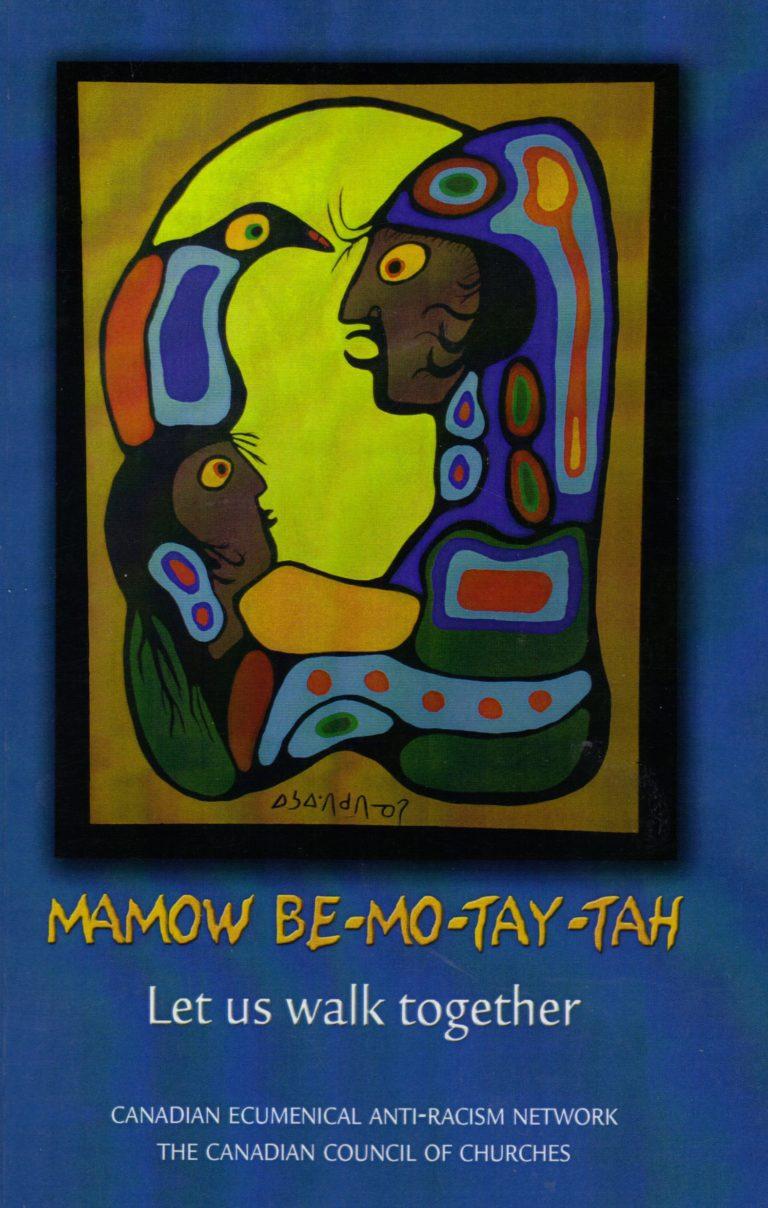 Mamow Be-Mo-Tay-Tah